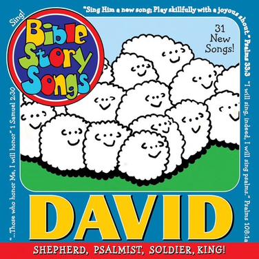bss-albumcoverart-david.png