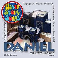 bss-albumcoverart-daniel.jpg