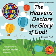 bss-albumcoverart-heavens-declare.png