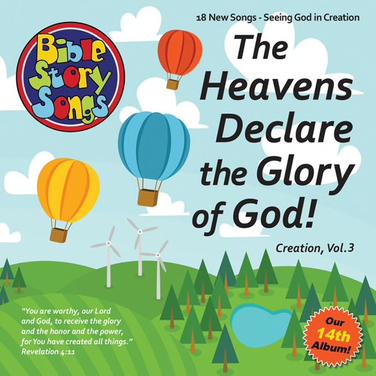 bss-albumcoverart-heavens-declare.png