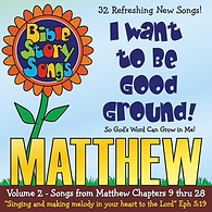 bss-albumcoverart.-matthew-vol-2.png