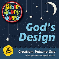 bss-albumcoverart-gods-design.png