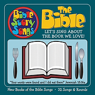 bss-albumcoverart-the-bible.png