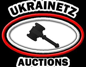 Ukrainetz Auction Logo.png