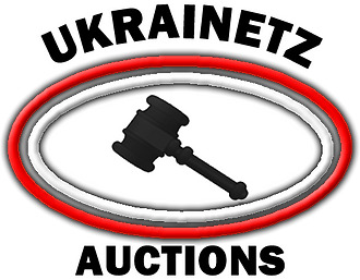 Ukrainetz Auction Logo.png