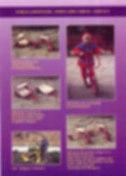 3.4 Spesialsykler for barnehage.jpg