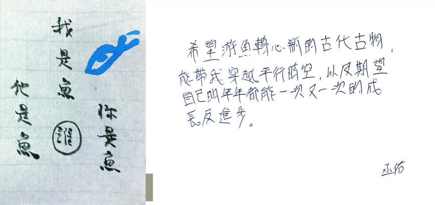 慈芳04.jpg