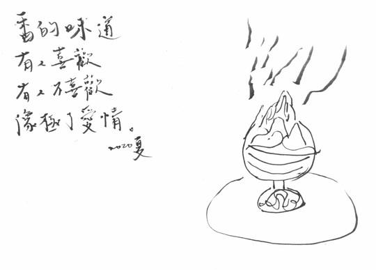 20200908_104910_頁面_8.jpg