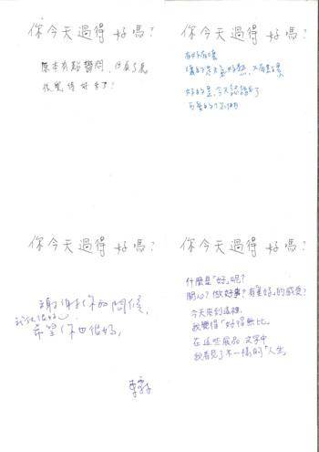 20200810_100658_003.jpg