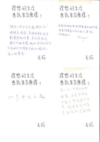 20200810_095018_004.jpg