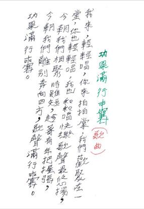 慈芳_痰盂01.jpg