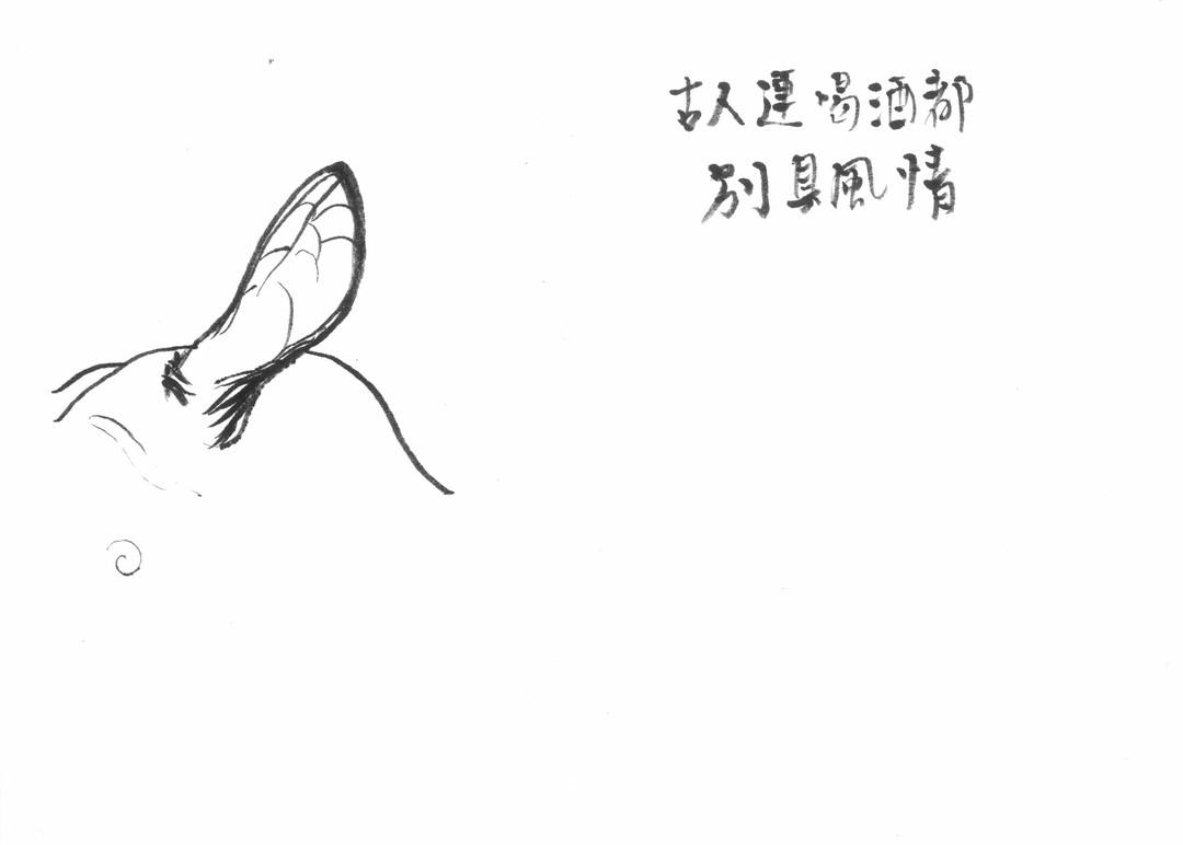 犧尊_觀眾02.jpg
