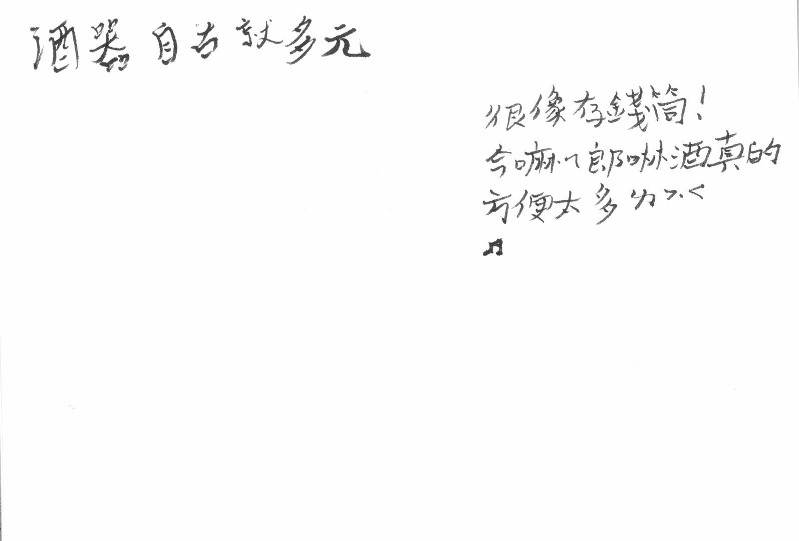20200908_113046_005.jpg
