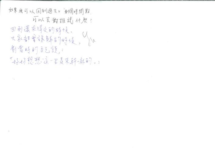 20200810_103040_004.jpg