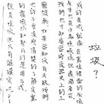 扁足鼎_07.jpg