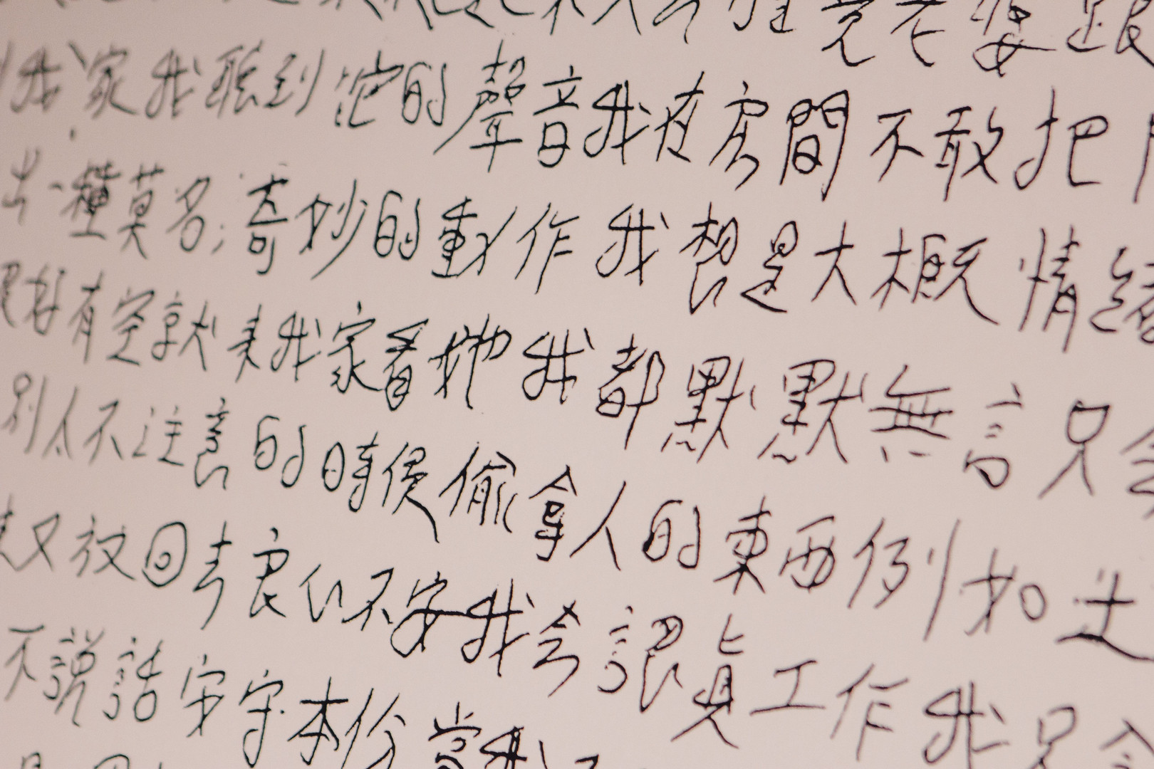 龍泉3.jpg