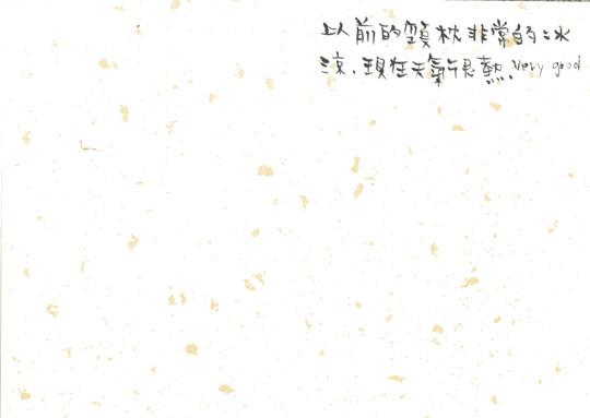 20200909_151925_004.jpg