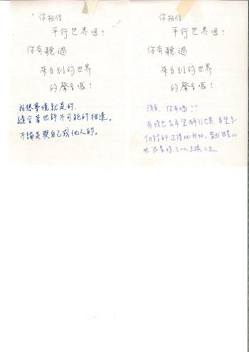 20200810_095650_003.jpg
