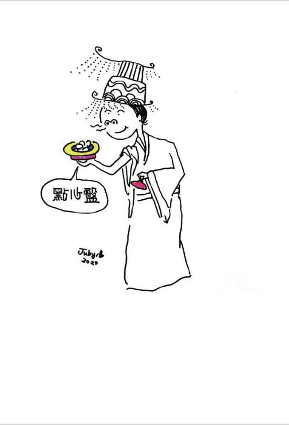 慈芳_痰盂05.jpg