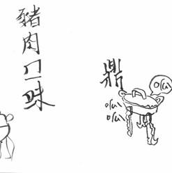 扁足鼎04.jpg
