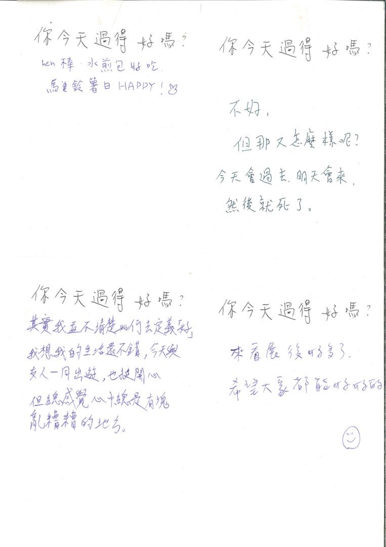 20200810_100658_004.jpg