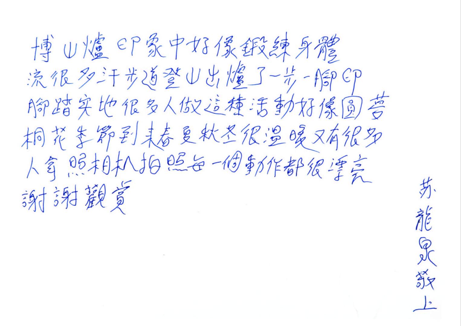 慈芳02.jpg