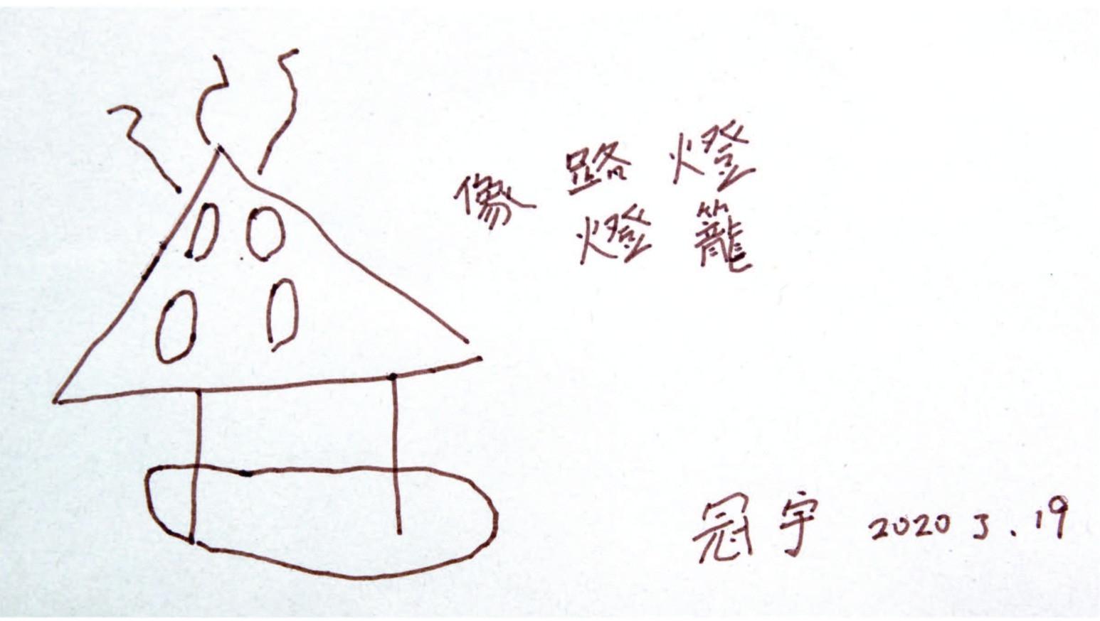 慈芳03.jpg