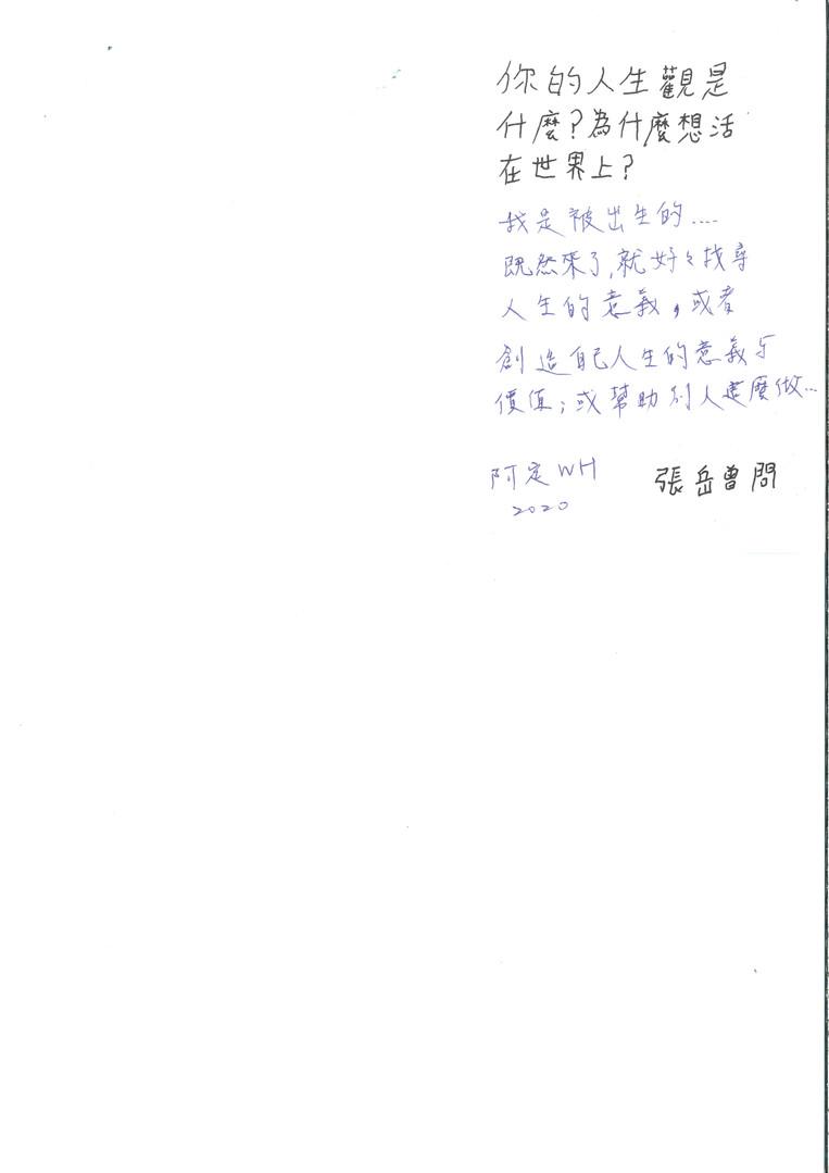 20200810_101056_005.jpg