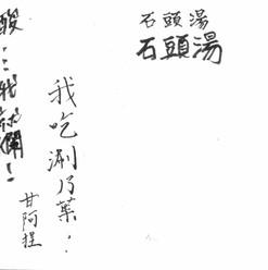 扁足鼎_06.jpg
