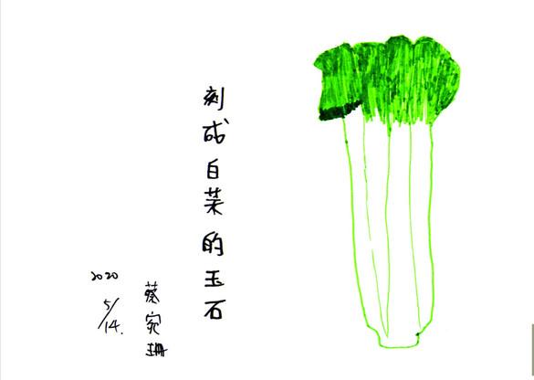 慈芳05.jpg
