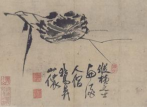 徐渭last區-09.jpg