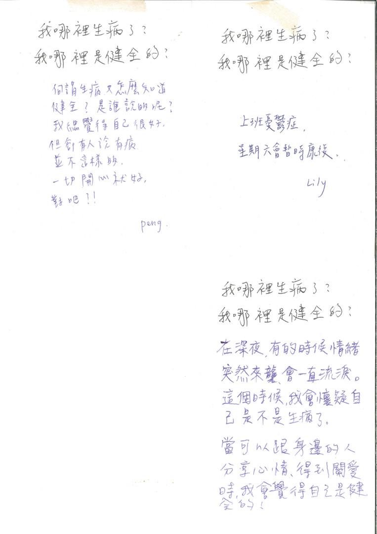 20200810_095857_004.jpg