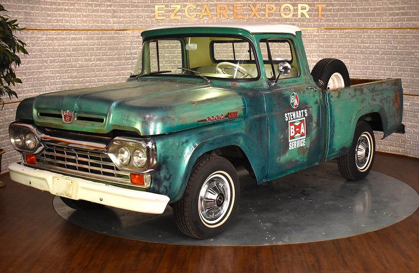 Ford F100 benne courte de 1958