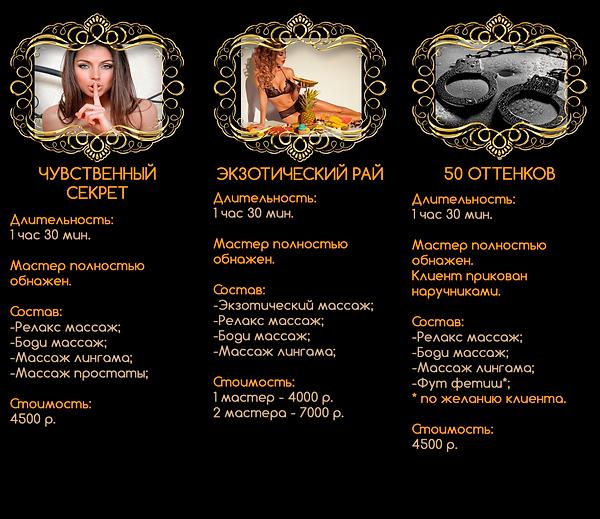 4-6 программы-min.png