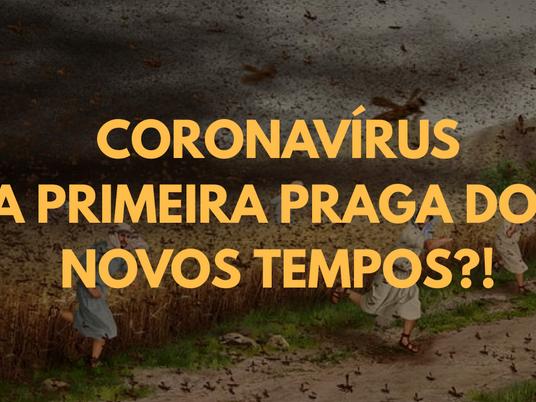 Coronavírus, a primeira praga dos novos tempos?