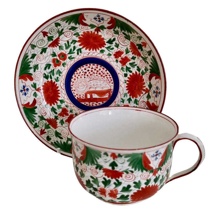 Minton crazy cow teacup