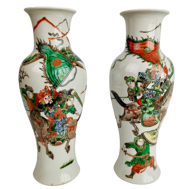 Chinese Export warrior vases, 19th C copy of Kangxi