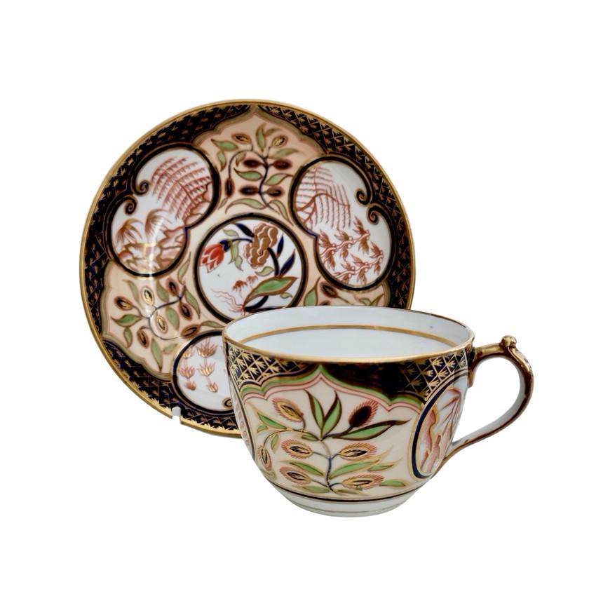 Miles Mason teacup