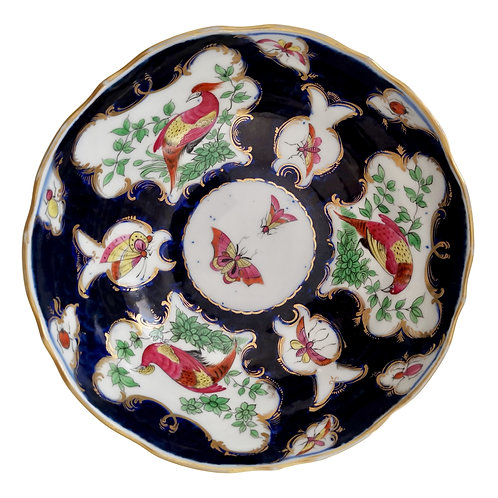 Edmé Samson small bowl, Worcester blue scale style with birds, 19th C