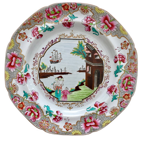 Spode stone china plate with Ship pattern 3067, 1812-1833