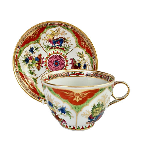 Chamberlain's Worcester breakfast cup, Dragons in Compartments, ca 1800