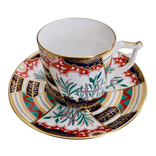 """Curator's Collection Royal Crown Derby coffee can, """"Tree of Life"""", 1992"""
