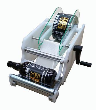 LABELROO Bottle Labelling Machine 01.jpg