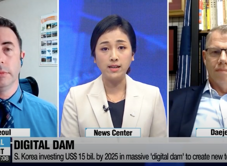 ArirangTV Interview: South Korea building US$ 11 bn 'digital dam' to generate thousands of jobs