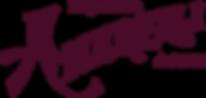 Logo AMARELLI.png