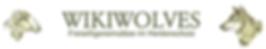 wikiwolves-logo.png