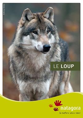 le loup brochure natagora.png