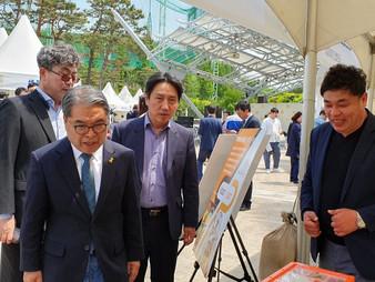 2019 경기도 교육청 [중증장애인 생산품 구매 박람회]