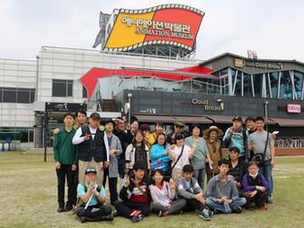 2017년 5월 문화탐방 [애니메이션박물관]