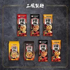三風製麵辣麵綜合組-510x510.jpg